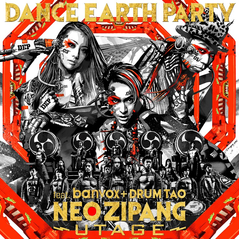 dance earth party neo zipang utage limited cover