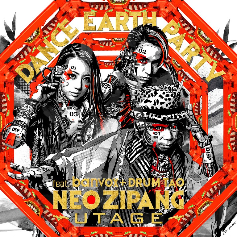 dance earth party neo zipang utage normal cover