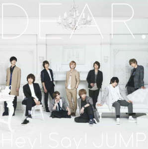 dear album regular