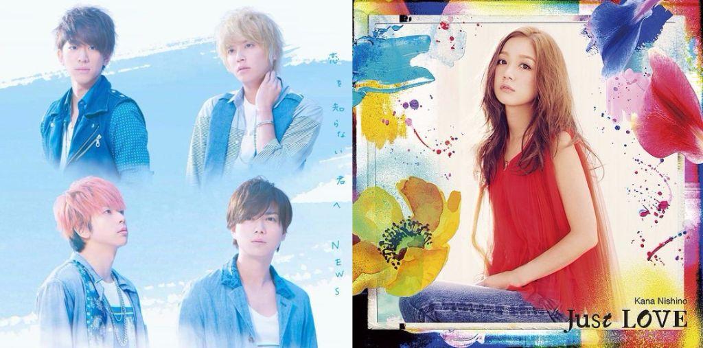 #1 Song Review: Week of 7/13 – 7/19 (NEWS v. Nishino Kana)