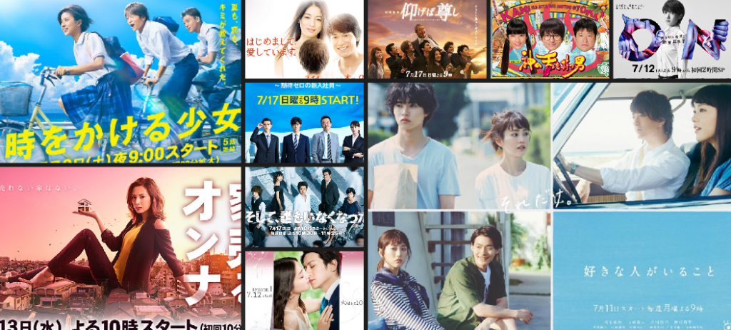 Upcoming Summer JDramas 2016