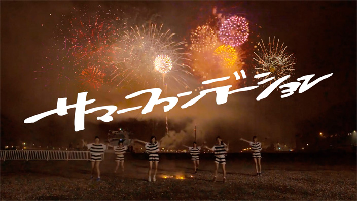 Lyrical School Lights Up the Night Sky in 'Sama Fuandeshon' PV