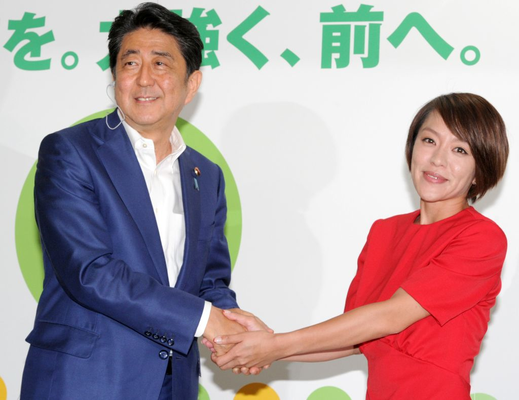 SPEED's Imai Eriko Wins Upper House Election