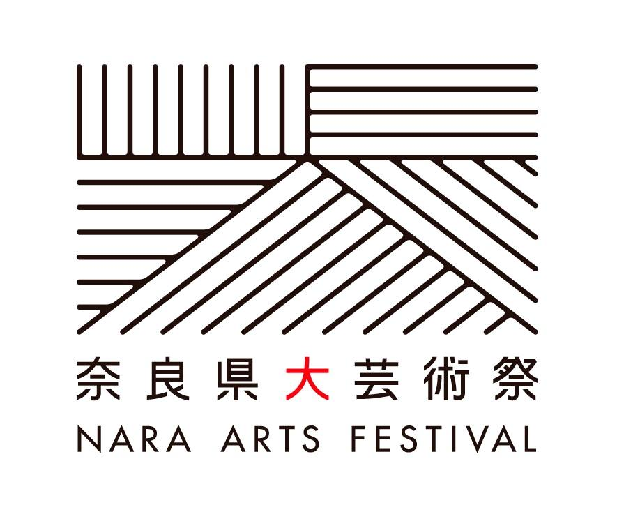 Nara Arts Festival 2-Night Opening Event to be Sponsored by Tokyo Girls Collection Night