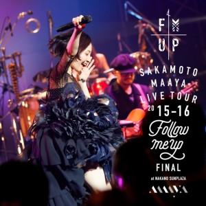 news_xlarge_sakamotomaaya_jkt201607_fmup_normal