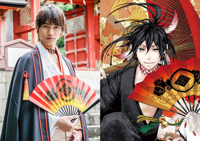 Sota Fukushi cast as Tenka Kumo in 'Donten ni Warau' live action film