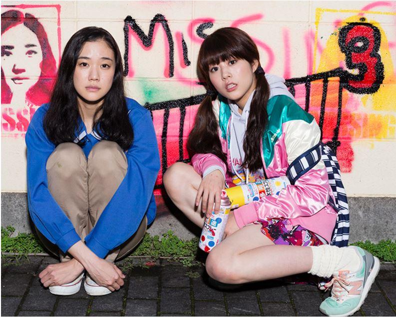 "Yu Aoi goes missing in ""Azumi Haruko wa Yukue Fumei"" trailer"