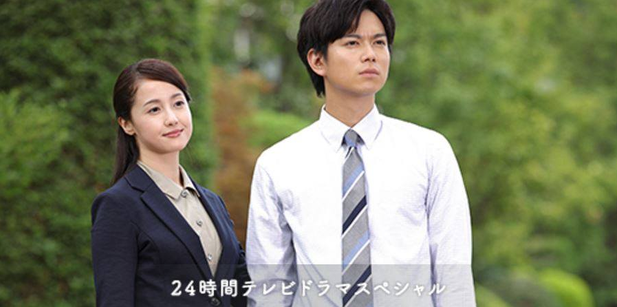 Catch a preview of the 24-Hour TV drama starring NEWS' Kato Shigeaki with Sawajiri Erika