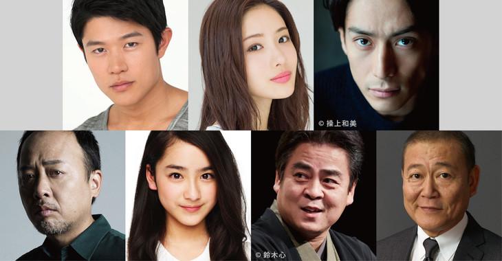 "Cast Announced for Ohno Satoshi's upcoming ninja movie ""Shinobi no Kuni"""