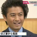 TOKIO's Yamaguchi Tatsuya Announces Divorce
