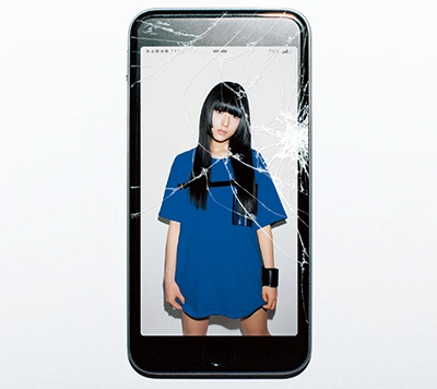 daoko triple a side limited a cover