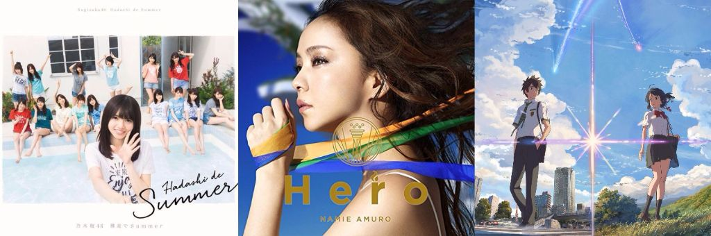 #1 Song Review: Week of 7/27 – 8/2 (Nogizaka46 v. Namie Amuro v. RADWIMPS)