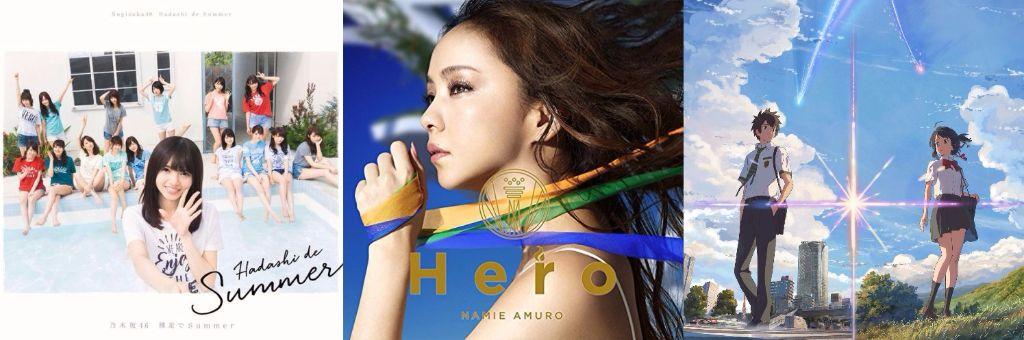 #1 Song Review: Week of 7/27 – 8/2 (Nogizaka46 v. Namie Amuro v. RADWIMPS)