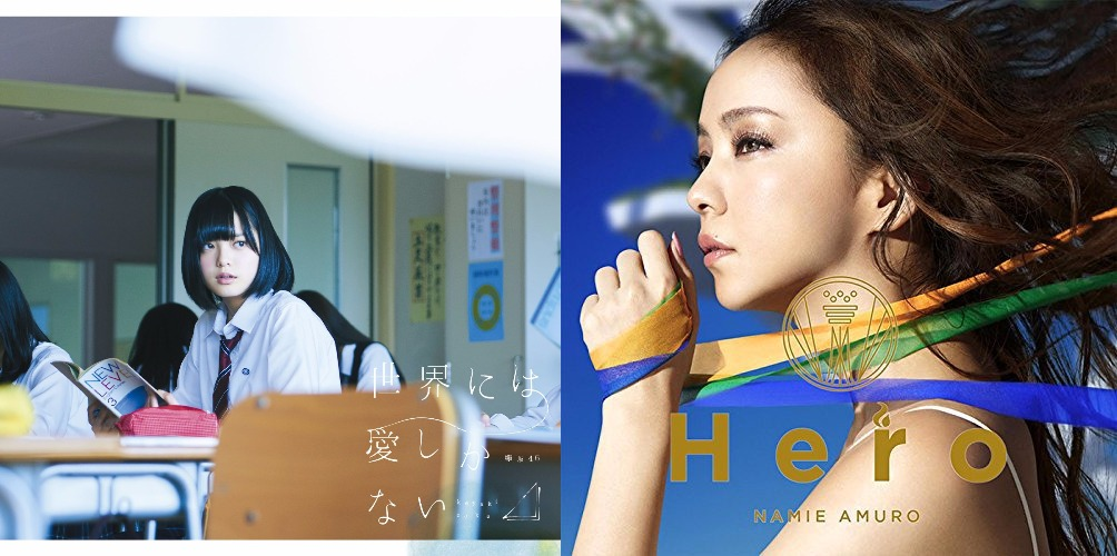 #1 Song Review: Week of 8/10 – 8/16 (Keyakizaka46 v. Namie Amuro)