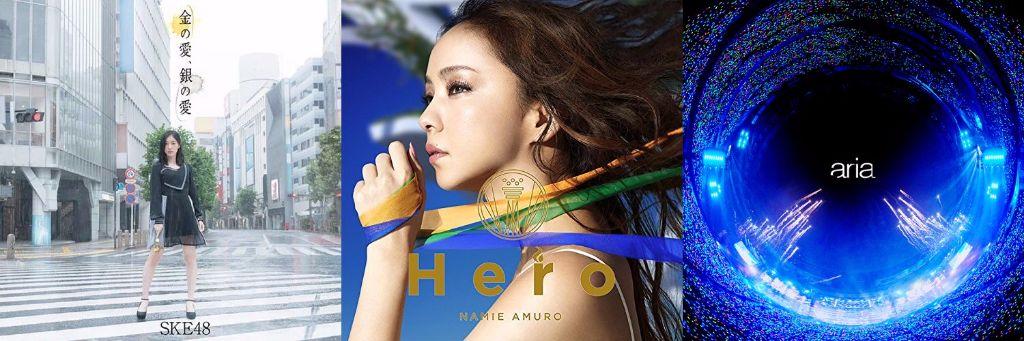 #1 Song Review: Week of 8/17 – 8/23 (SKE48 v. Namie Amuro v. BUMP OF CHICKEN)