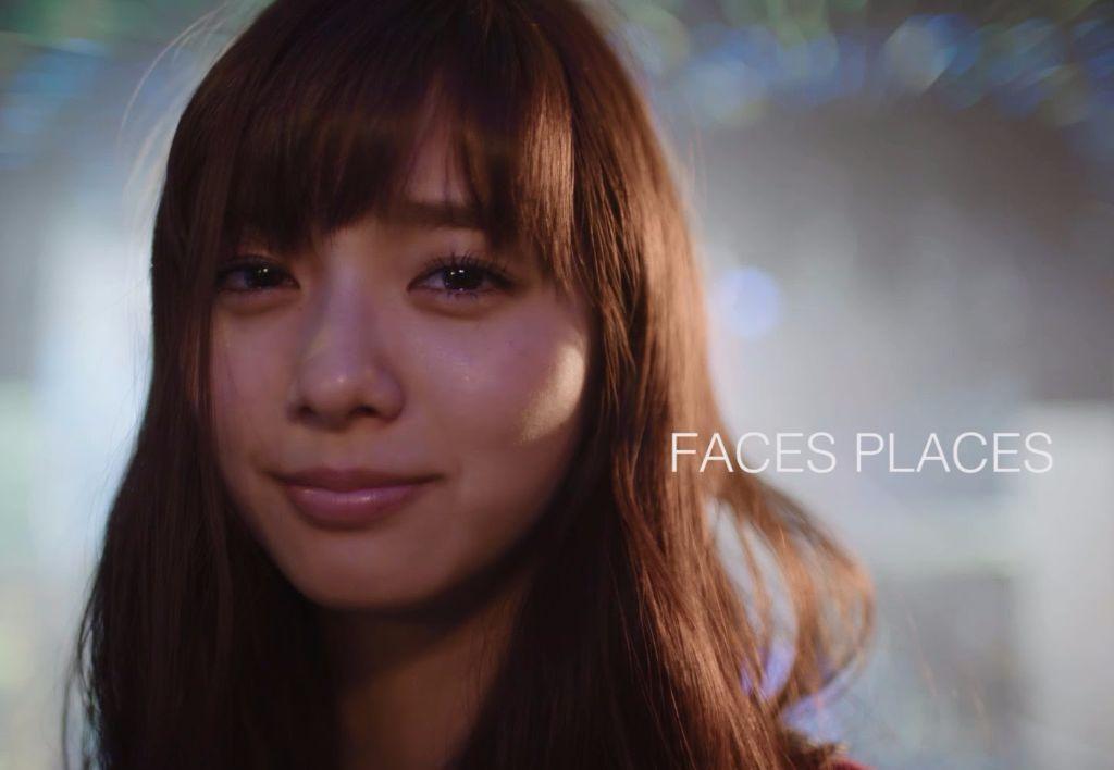 "Yua Shinkawa stars as an exotic dancer in globe's ""FACES PLACES"" drama video"
