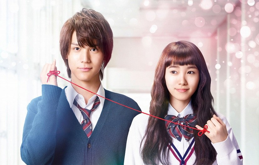 """Kyo no Kira Kun"" Live Action Film Teaser previews 'Curtain Kiss'"