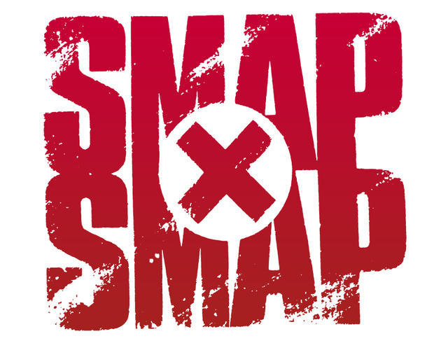 SMAP x SMAP to End