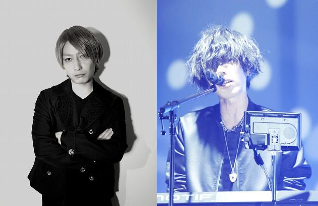 "Yasutaka Nakata and Yonezu Kenshi Collaborate on ""NANIMONO"""