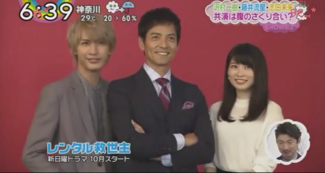 "Sawamura Ikki is an unlikely hero in ""Rent-a-Rescue"" drama with Fujii Ryusei and Shida Mirai"
