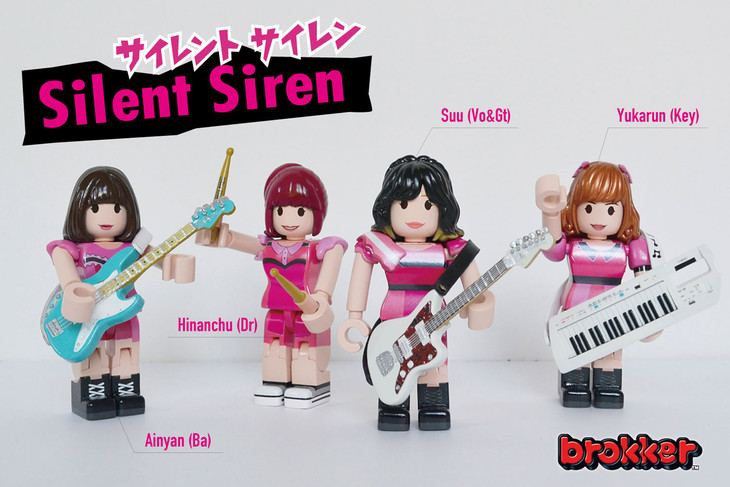Fun Size! Silent Siren are Turn into Brokker Figures