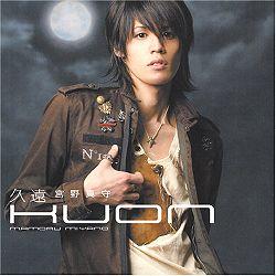250px-Miyano_Mamoru_-_Kuon