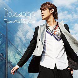 250px-Miyano_Mamoru_-_PASSAGE_CD