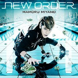 250px-Miyano_Mamoru_NEW_ORDER_Cover