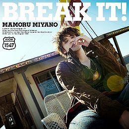 260px-Miyano_Mamoru_-_BREAK_IT