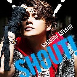 260px-Miyano_Mamoru_-_SHOUT