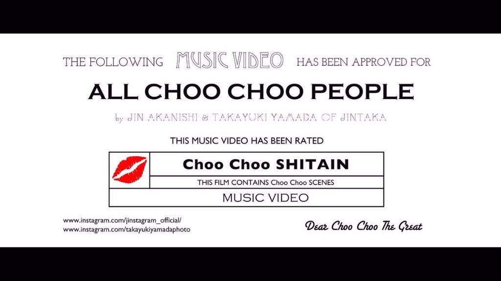 JINTAKA releases music video for Choo Choo SHITAIN