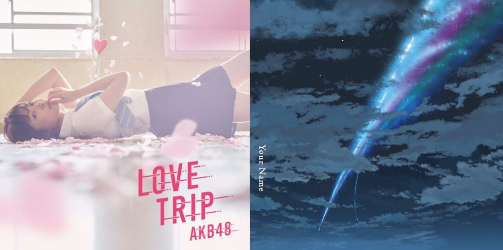 #1 Song Review: Week of 8/31 – 9/6 (AKB48 v. RADWIMPS)