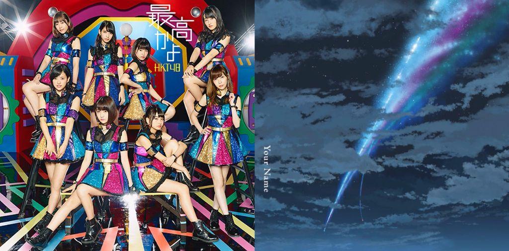 #1 Song Review: Week of 9/7 – 9/13 (HKT48 v. RADWIMPS)