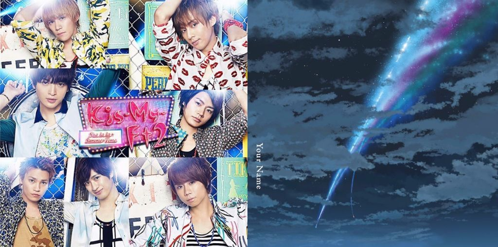 #1 Song Review: Week of 8/24 – 8/30 (Kis-My-Ft2 v. RADWIMPS)