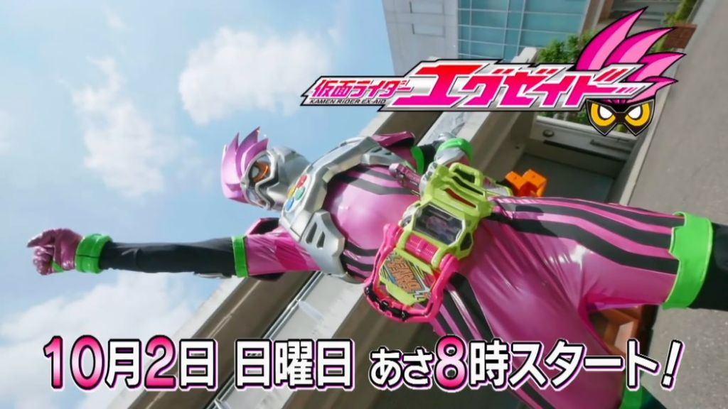 This year's Rider is a Doctor! Trailer for Kamen Rider Ex-aid Drops