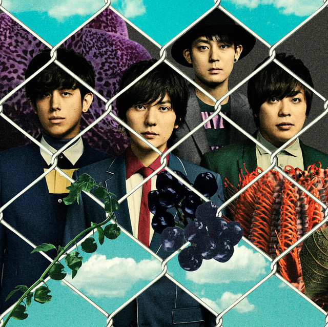 flumpool-free-your-mind-limited-cover