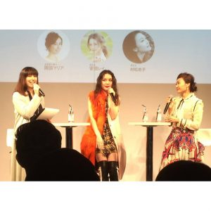 fno-interview