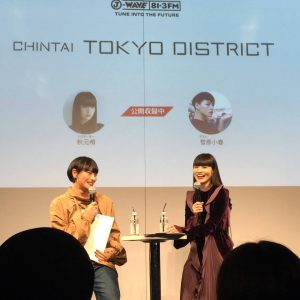 fno-interview2