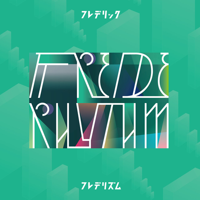 frederic-frederhythm-limited-edition
