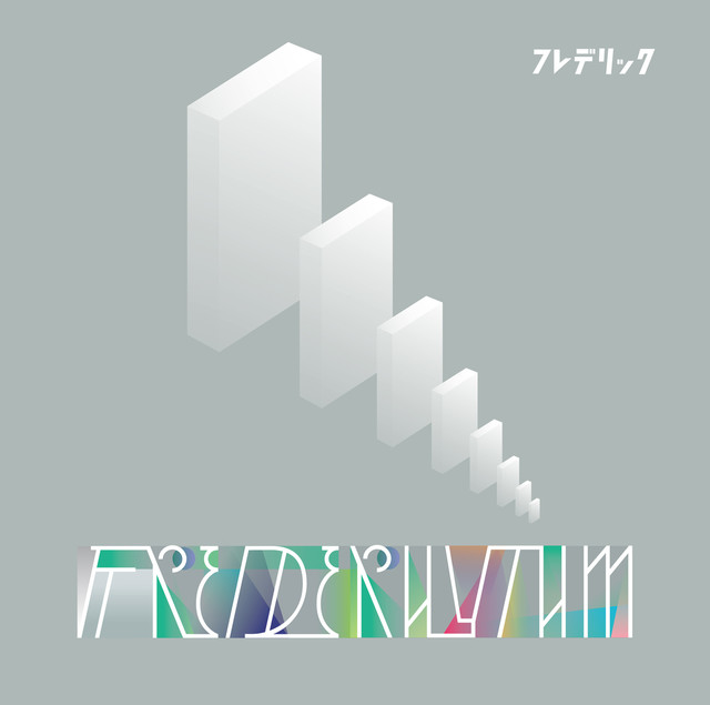 frederic-frederhythm-regular-edition