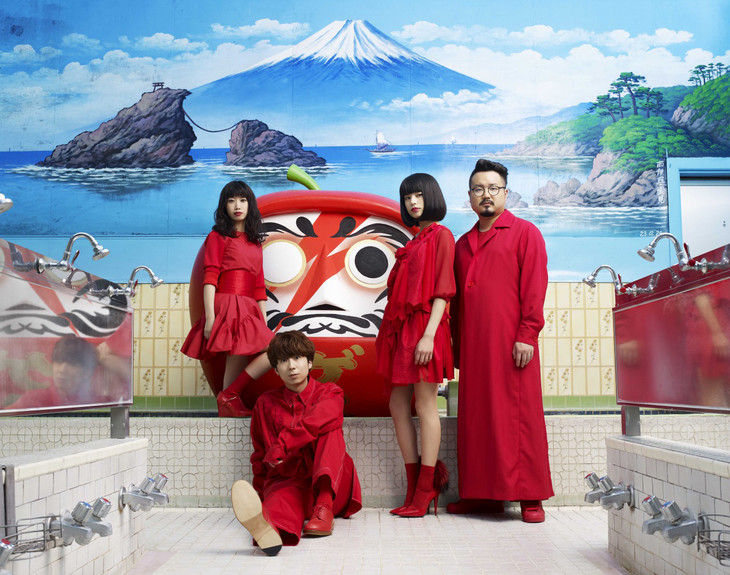 Gesu no Kiwami Otome. to release their Second Album this Year