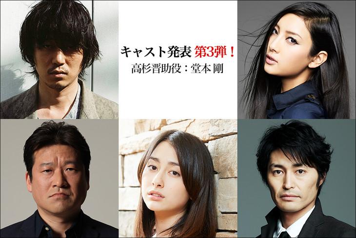 Live-Action Gintama cast adds KinKi Kids Tsuyoshi Domoto, Hirofumi Arai, Nanao & more