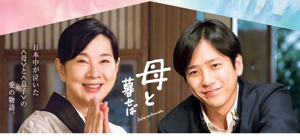 'Nagasaki: Memories of My Son' selected as Japan's foreign language Oscar entry
