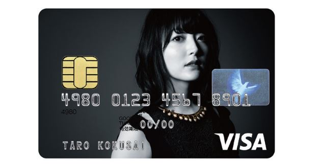 Voice actress Kana Hanazawa graces… new Visa Credit Card