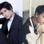 Haruma Miura and Koharu Sugawara Are Dating