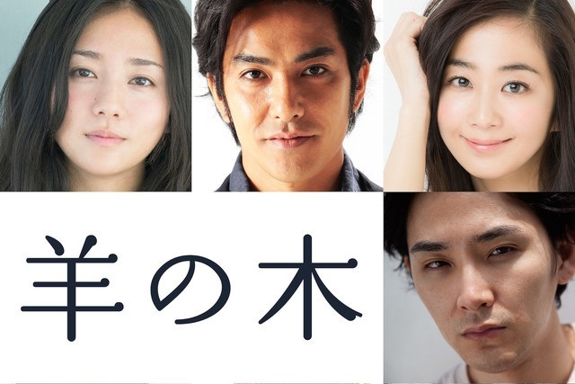 "Ryo Nishikido, Fumino Kimura, and more set to star in live-action ""Hitsuji no Ki"""
