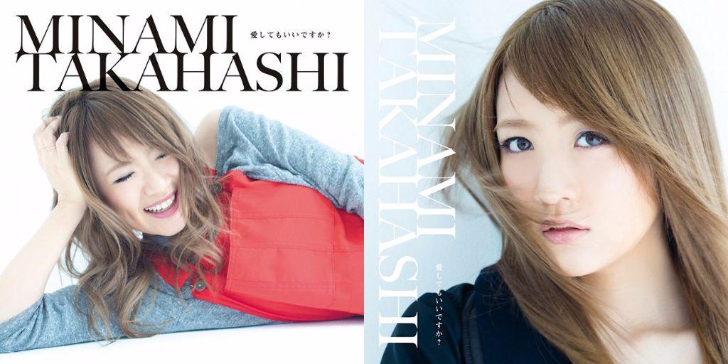 "Takahashi Minami's solo album ""Aishitemo Iidesuka?"" includes song by Carly Rae Jepsen"