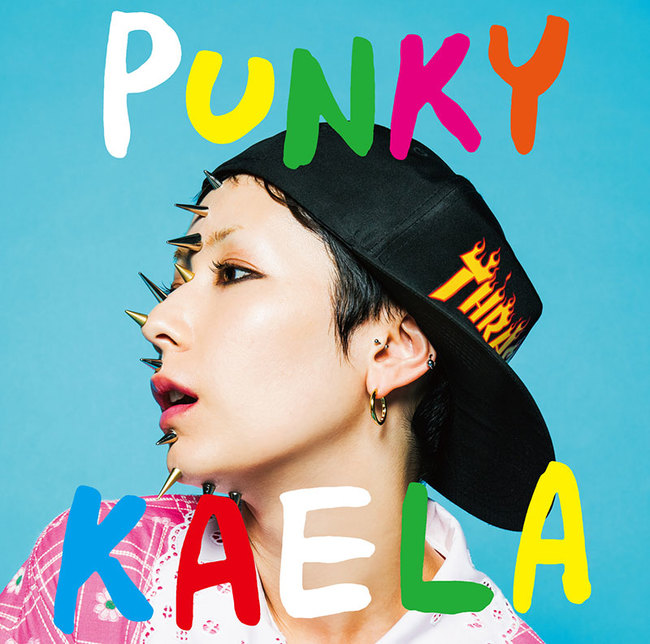 kimura-kaela-punky-cover-2016