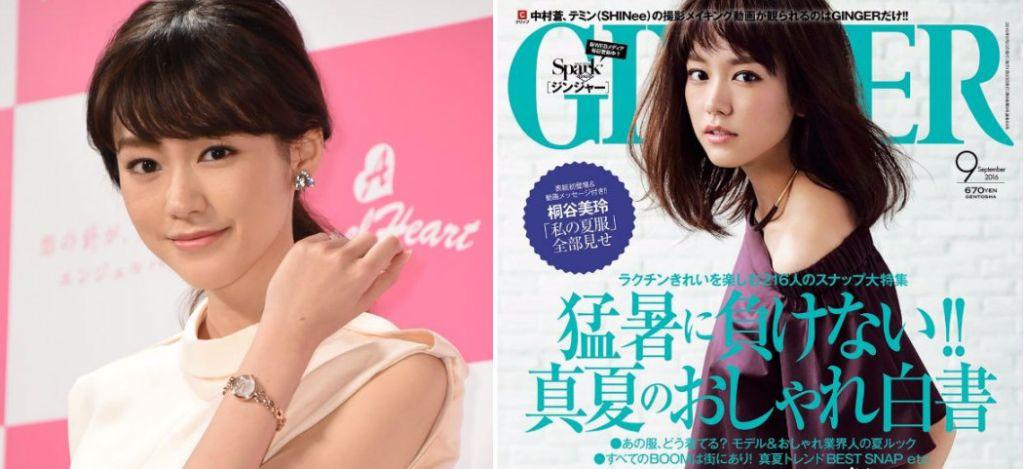 Mirei Kiritani joins GINGER as regular model