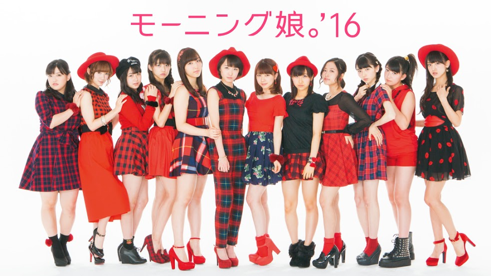 Morning Musume '16 to represent Japan at MBC Asia Music Network in South Korea